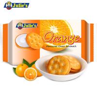 Julies茱蒂丝Orange香橙夹心饼干马来进口水果味饼干早餐饱腹100g