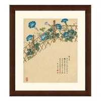 花卉国画《牵牛花图》邹一桂 背景墙装饰画挂画 茶褐色 42×47cm