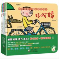 《铃木绘本蒲公英系列》 第一辑 全套5册
