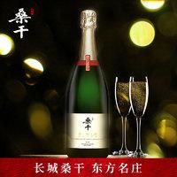 长城葡萄酒桑干酒庄传统法起泡酒750ml单支起泡酒