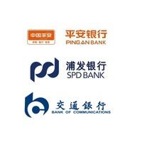 浦发银行/交通银行/平安银行 X 苏宁易购 分期支付优惠
