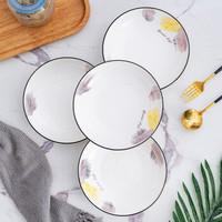 绒花瓷言 北欧风创意碗盘套装 金棕叶 4个7英寸圆盘