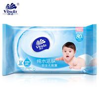 Vinda 维达 婴儿抽取式湿巾 80片