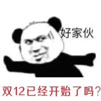 """京东""""双12预热大额券""""已放出!内藏999-300元神券!"""