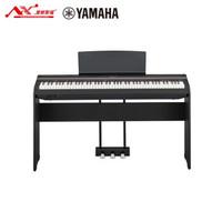 YAMAHA 雅马哈 P128B 电钢琴+单踏板