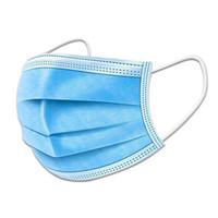 一次性熔喷布防护口罩袋装(密封)50只