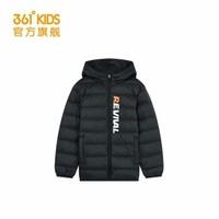 361°  儿童保暖连帽羽绒服