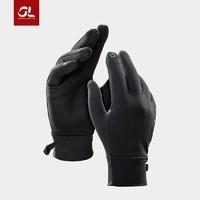 iRanShao GEAR LAB I3AI3001 耐磨手套