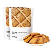 淘宝心选 鱼豆腐 180g*3袋