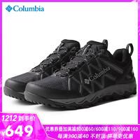 2020秋冬新品哥伦比亚Columbia户外运动男鞋防水登山徒步鞋DM0075