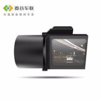 京东PLUS会员:麦谷车联 S1 行车记录仪 1080P