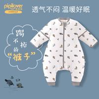 皮皮乐 婴儿睡袋秋冬加厚款宝宝纱布分腿纯棉