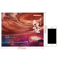 《刘慈欣独家授权科幻绘本系列:流浪地球(上、下)+镜子》