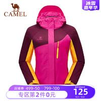 骆驼户外男女三合一冲锋衣防水两件套外套西藏旅游登山服 *3件