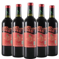 加达尔庄园 有机干红葡萄酒庄园级 赤霞珠 750ml*6瓶 *3件