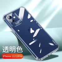PINXUAN 品炫 iPhone12/12 pro 手机壳
