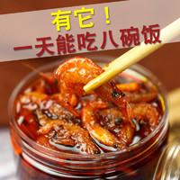 陈大妈虾米酱虾酱暴下饭菜拌饭酱辣椒酱拌面酱鱼子酱海鲜酱爆下饭