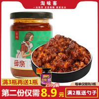 母亲牌佐餐牛肉酱220g香辣味麻辣味咖喱味香菇牛肉酱拌饭酱拌面酱