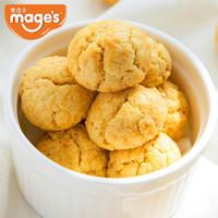 mage's 麦吉士 咸蛋黄酥饼干 306g *2件
