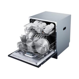 华帝(VATTI) 家用洗碗机嵌入式 9套 喷淋式洗碗机 高温杀菌 全自动洗碗机 JWV9-E2