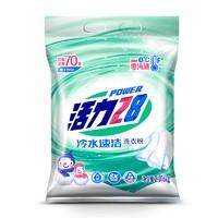 活力28 冷水速洁洗衣粉 2.018kg
