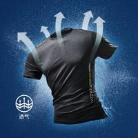 361° 652024101 男士短袖T恤