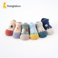 Tong Tai 童泰 新生儿加厚地板袜