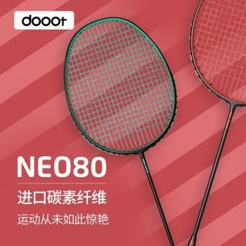 dooot 道特 NEO80 DTCN-1 羽毛球拍单拍