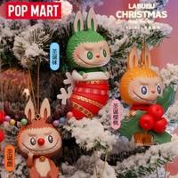 POPMART 泡泡玛特 LABUBU圣诞限定系列盲盒