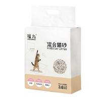 FUWAN 福丸 苹果木混合猫砂 3.6kg
