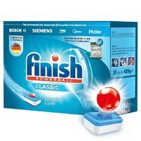 finish 亮碟 洗碗机专用洗碗块 489g 3盒装