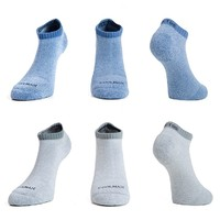 ARCTOS 极星 AEAD11648 女士户外速干保暖袜 2双