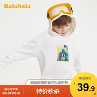 巴拉巴拉男童套头连帽卫衣儿童上衣中大童衣服韩版洋气百搭时尚潮