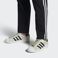 10日0点:adidas Originals 三叶草 SUPERSTAR FW4392 男鞋经典运动鞋