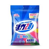 活力28 炫彩亮白洗衣粉 1.038kg*2袋
