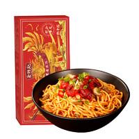 蔡林记 小龙虾风味拌面 675g(带调料)