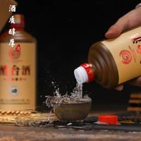 京东PLUS会员:醴台 53度酱香型白酒 500ML*6瓶