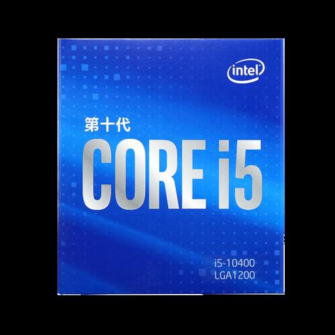 学生专享:intel 英特尔 酷睿系列 i5-10400 CPU处理器 6核12线程 2.9GHz