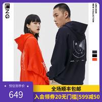 预售LNG李宁联名中国选手时尚宽松印花连帽情侣卫衣2020新款秋季 *2件