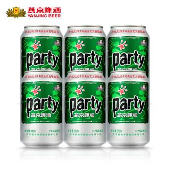 YANJING BEER/燕京啤酒  8度 party聚会型啤酒 330ml*6听