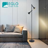 eglo網紅落地燈北歐客廳臥室床頭沙發邊現代輕奢美式立式書房臺燈