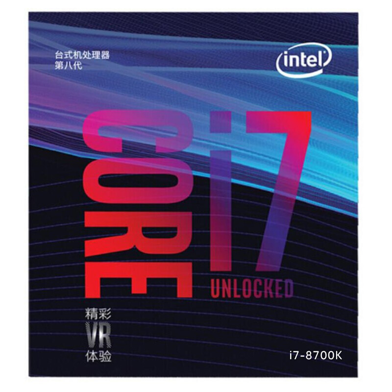 intel 英特尔 酷睿 i7-8700K CPU 3.7GHz 6核12线程