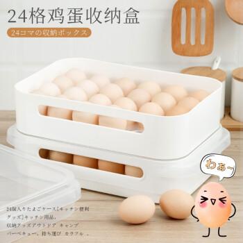 和匠日本鸡蛋收纳盒24格