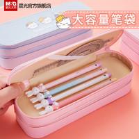 M&G 晨光 APBN3673 帆布收纳笔袋 多色可选