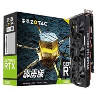 ZOTAC 索泰 RTX2060 super 霹雳版 OC显卡 HA 8GB