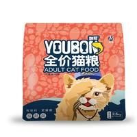 御邦 鳕鱼味 成幼通用猫粮 2.5kg  *2件