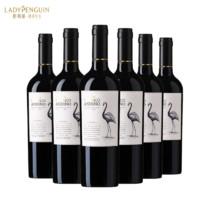考拉海购黑卡会员:醉鹅娘 智利白鸟梅洛干红葡萄酒 6支