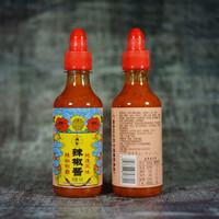 HAOWANG 豪王 陈小春餐厅专用蒜蓉辣椒酱 300g *2件