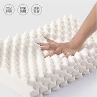 LOVO 乐蜗家纺 泰国天然乳胶按摩枕