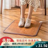 梦多福 暖脚垫 办公室电热垫暖脚发热垫暖脚垫家用桌子下电热垫暖脚宝插电暖脚器电热烘脚器电热毯暖脚神器 30*50CM暖脚垫 高低两档